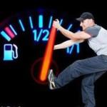 А Вы знаете эти простые правила экономной езды на автомобиле?