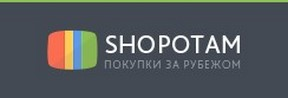Shopotam_servis_pokypok